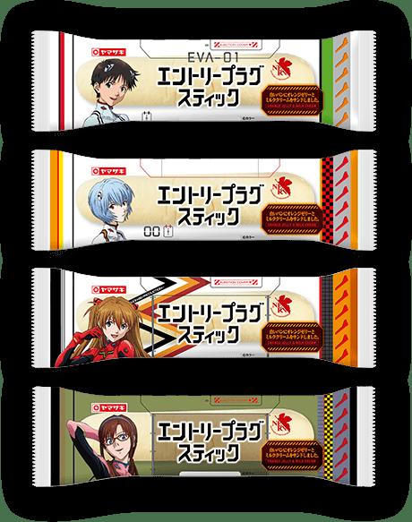 img_product_02