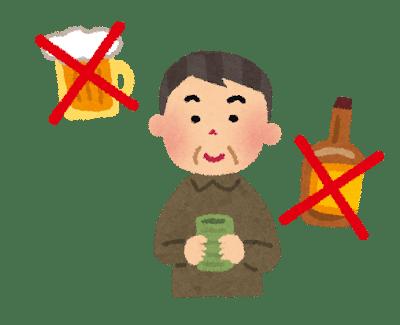 kyukanbi_man