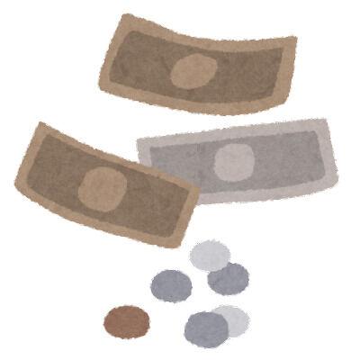 money_genkin