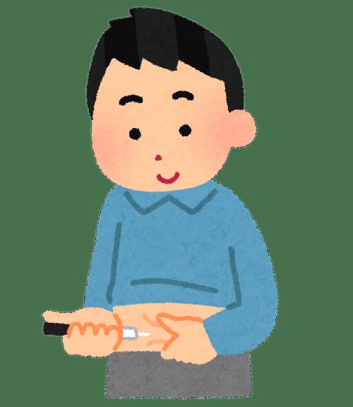 insulin_chuusya