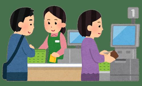 shopping_semi_self_reji