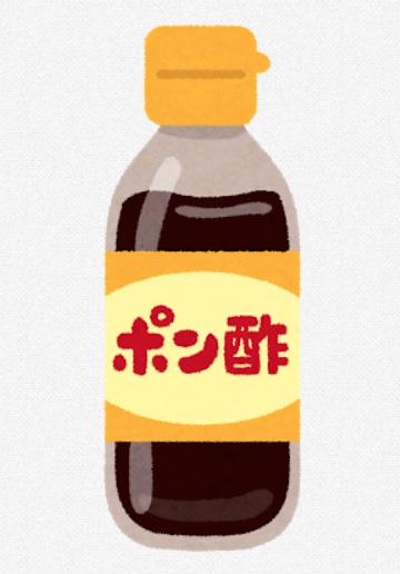 SnapCrab_NoName_2021-6-17_22-23-6_No-00