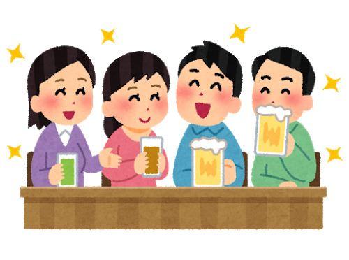 nomikai_happy_R