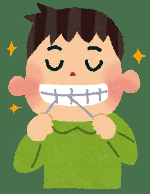 dental_fross_boy