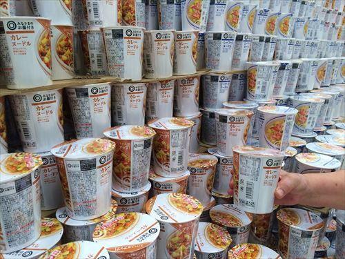 cup-noodle-1706149_1280_R