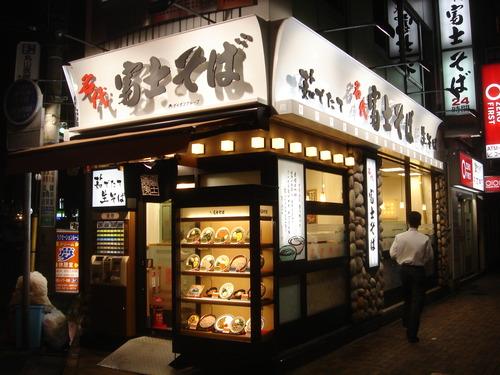 Soba_buffet_near_Suidobashi_Station_by_shibainu