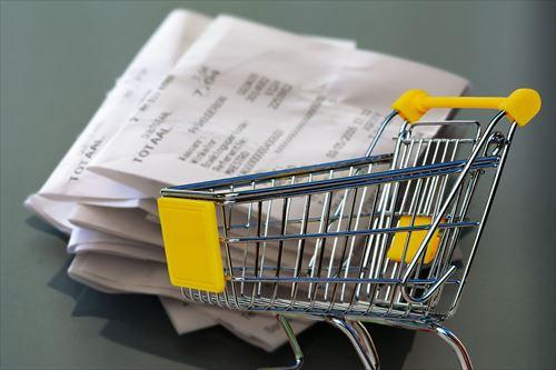 shopping-2614150_1280_R