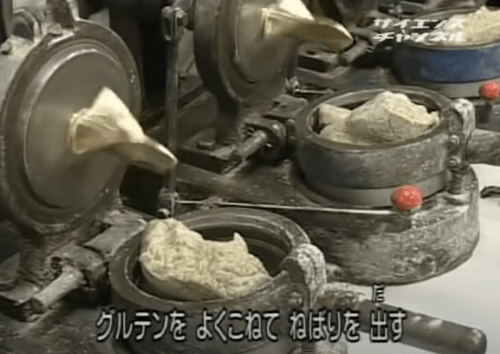 ふ菓子工場