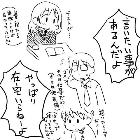 【AKB48G】ヲタ歴長いのに現場に行ったことがないやつwww