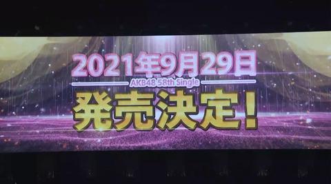 【AKB48】柏木由紀さん、休養の為単独シングルから選抜漏れの可能性?