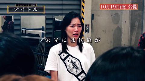 【悲報】SKE48にイジメ疑惑?松井珠理奈のライバルが続々卒業