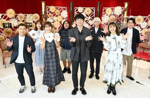 【NMB48】渋谷凪咲出演「動物スクープ100連発」でメイさん特集