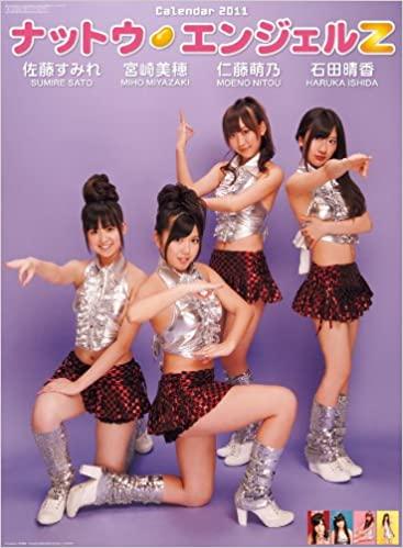 【AKB48】チーム8坂川陽香ちゃんのナットウエンジェルって違法でしょ