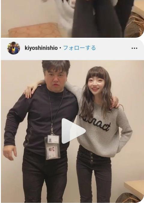 【悲報】NGT48荻野由佳とキモヲタっぽい奴(ホリプロ取締役西尾聖)がいちゃついてる画像が流出www