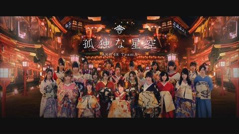 【AKB48G】新曲が出ないので過去の曲を聴きなおそうと思うけどお前らのおすすめの曲を教えて