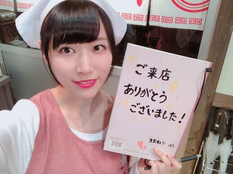 【AKB48】一番「昔こんな奴居たなぁ」ってメンバーを挙げた奴が優勝