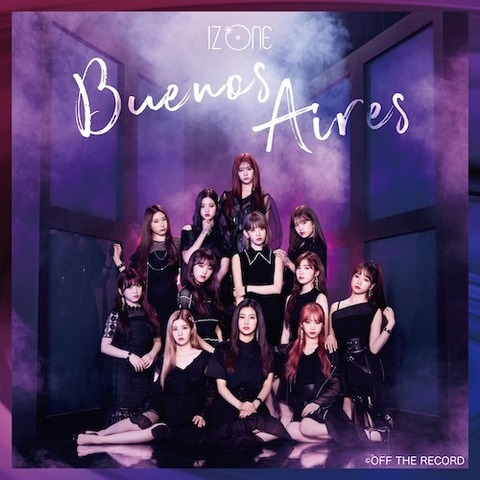 【朗報】IZ*ONE、2ndシングル「Buenos Aires」劇場盤(WIZ*ONE盤)がSOLD OUT!