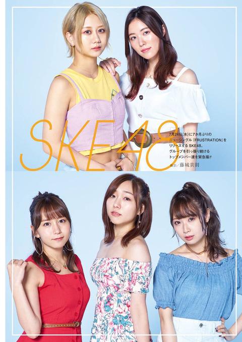 【AKB48】支店が世代交代出来て本店が出来ない理由って何?【SKE48・NGT48・HKT48】