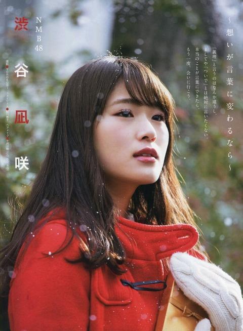【NMB48】渋谷凪咲って結構水着グラビアやってるけど、需要あるんだな