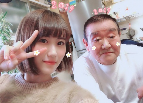 【NGT48】西潟茉莉奈さん、正月から男性との2ショット流出www