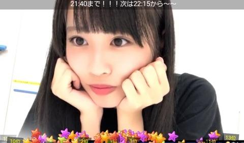 【悲報】STU48中村舞「もうSHOWROOMRの課金イベントはやりたくない」