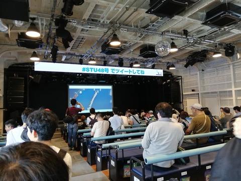 【悲報】STU48、東京で初の出張船上公演の乗客があまりにも悲惨過ぎる