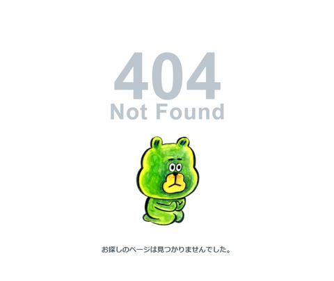 【悲報】AKB48鈴木優香さんの755アカウントが消える