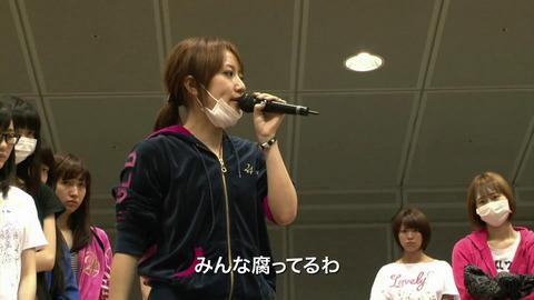 【AKB48G】吉成続投、NGT存続、矢作センターで反旗を翻すメンバーがなぜ出てこないのか?