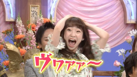 【NGT48】荻野由佳、神宮球場のヤクルト-ロッテ戦で目撃される