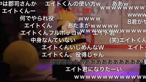【悲報】チーム8のコンサートで大惨事発生wwwwww【AKB48】