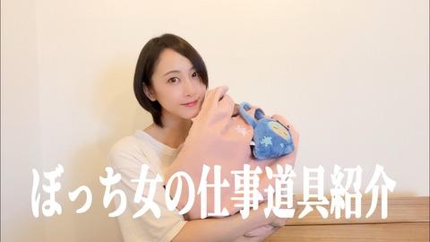 【悲報】松井玲奈が新型コロナ感染 所属事務所が報告
