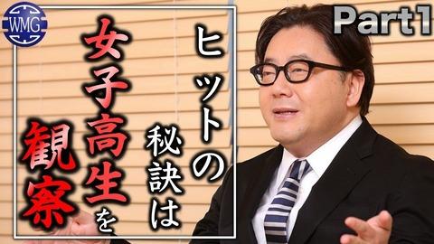 秋元康が失敗続きなのって、結局AKB48の成功も秋元康の力じゃなかったのでは?