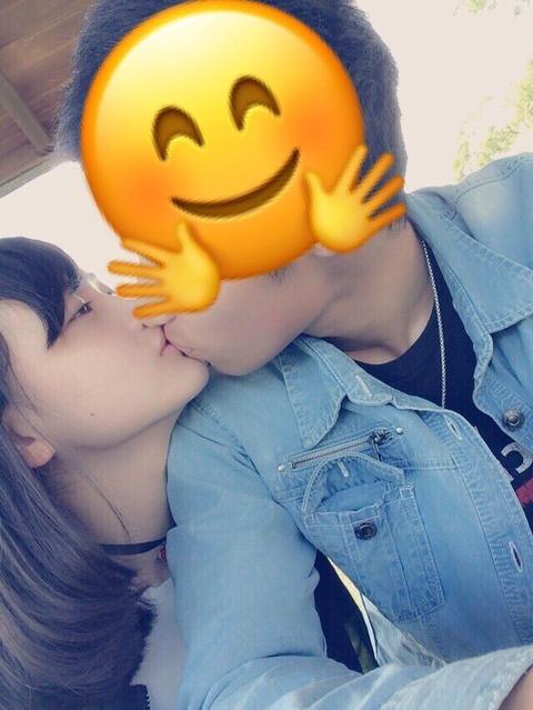 【悲報】チーム8横山結衣、彼氏とのラブラブ画像が流出wwwwww