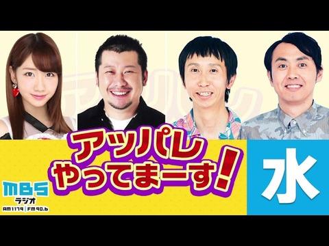 某〇キー局公式YouTubeが投稿「AKB48の新番組のMCにしたい芸人は?」(28)