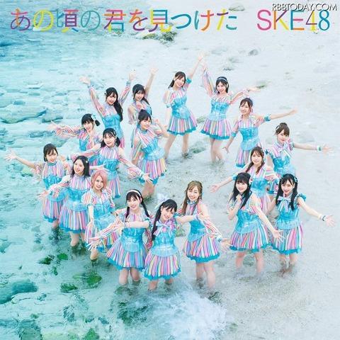 SKE48だけコンサートも歌番組出演の予定も無さげなんだが…(1)