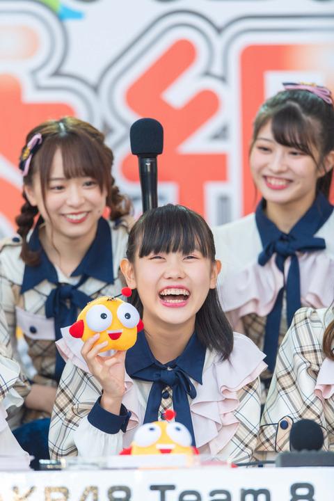 【AKB48】チーム8御供茉白ちゃん「な、だから言っただろ?」