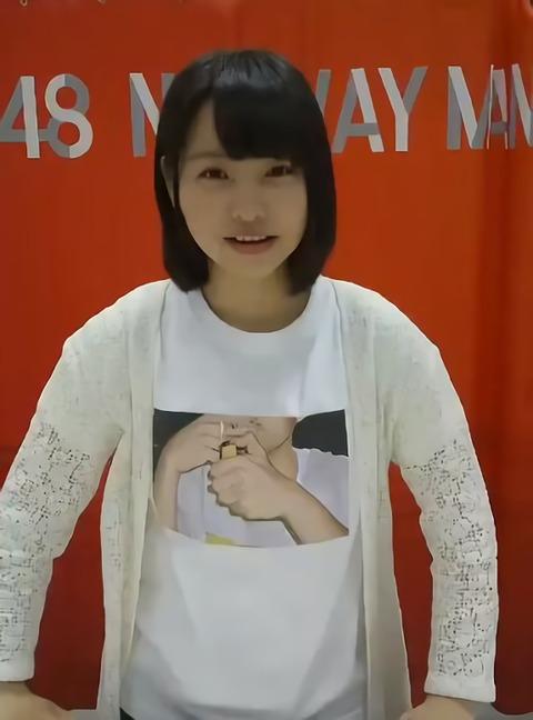 【悲報】NMB48本郷柚巴さん、ヤニカスだった・・・
