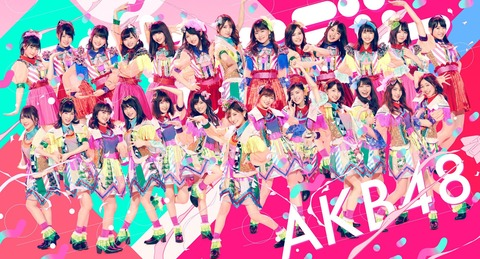 48Gやジャニーズ等のアイドル界隈が音楽的に一番マシなもの作ってる日本の音楽業界