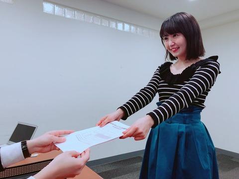 【SKE48】惣田紗莉渚「死ぬ気で神7をとりにいきます」【総選挙】