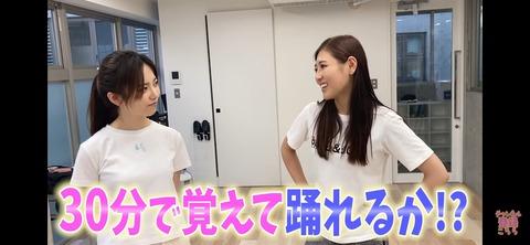 【YouTube】島崎遥香と西野未姫がモーニング娘。の人気曲をダンスカバー