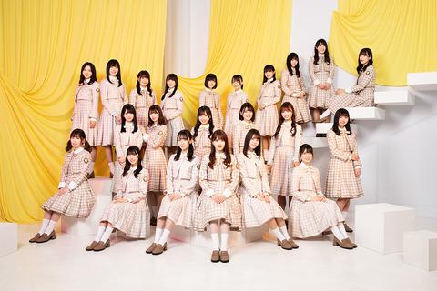 【悲報】秋元系アイドルGがBTSに惨敗…CD50万枚以上売れてもチャートで1位にはなれない【日向坂46】
