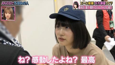 【悲報】AKB48矢作萌夏さん、フレッシュ選抜にすら干されるwww