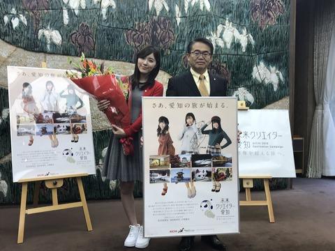 【SKE48】湯浅が松井珠理奈を天皇のように扱ってる事が判明「珠理奈復帰のご挨拶をさせて頂きました」