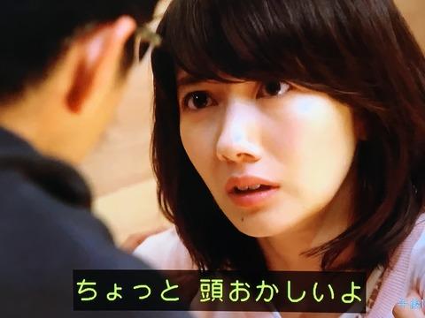 【SKE48】惣田紗莉渚さんが普通に許されそうな流れになってきた件
