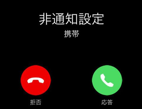 【放送事故】チーム8服部有菜、ヲタと思しき男からの非通知の電話に出てしまう【AKB48】-1