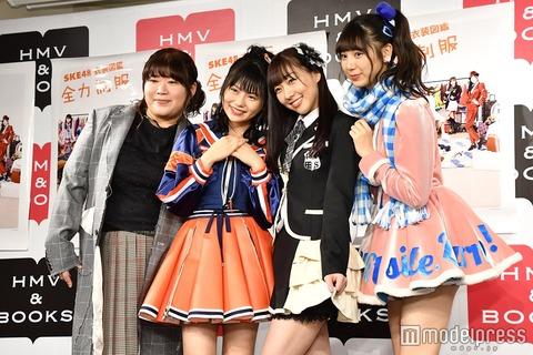 【悲報】今が1番楽しいはずのSKE48。辞めていくのがほとんど10代の若手メンバー