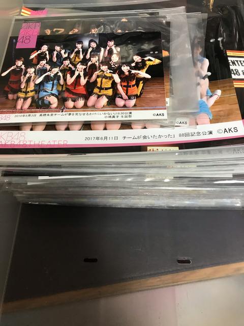 【AKB48G】劇場公演やコンサート終わりに販売してる生写真って買ってる?