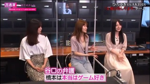 【悲報】佐々木優佳里さんがAKB48の大逆襲スタジオに登場も橋本さんと認識される