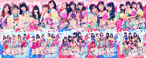 【AKB48】51st「ジャーバージャ」CD当日販売in名古屋、開催決定!!