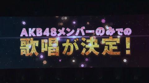 【AKB48】単独CDを50万枚売るためには総選挙に変わる何かが必要だよね